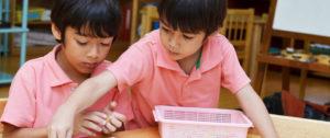San Ramon Montessori Preschools